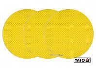 Диск шлифовальный перфорированный на липучке до шлифмашины YATO G100 225 мм 3 шт