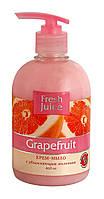 Крем-мыло с увлажняющим молочком Fresh Juice Grapefruit (грейпфрут) - 460 мл.