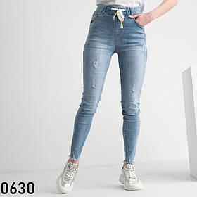 Джинси жіночі на резинці New jeans 1-0630