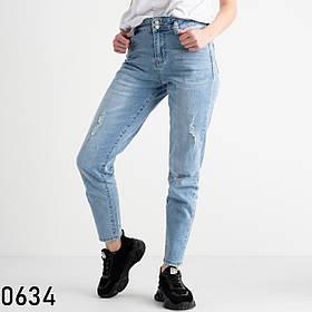 Рваные голубые женские джинсы МОМ (момы) New jeans 1-0634