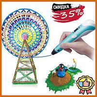 3d ручка для детей и взрослых Penobon 3d pen с LCD-дисплеем (3D ручки Smart magic pen) myriwell + 10м пластика