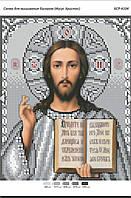 Бср 4104 Схема для вишивки бісером Ісус Христос