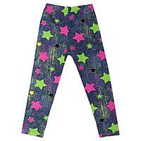 Дитячі штани для дівчинки Лосини кольорові-1 обтягуючого фасону стрейч-кулір