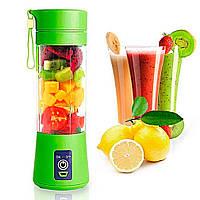 Блендер Зеленый Juice Cup Fruits USB | Кухонный блендер-шейкер для смузи и коктейлей