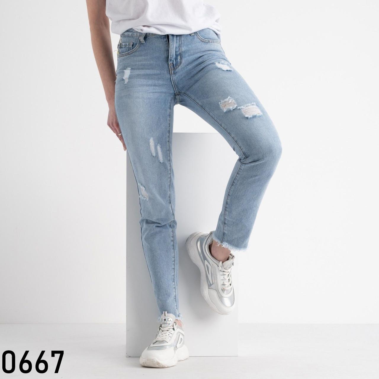 Рваные голубые женские джинсы МОМ (момы) New jeans 1-0667