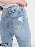 Рваные голубые женские джинсы МОМ (момы) New jeans 1-0667, фото 3
