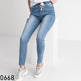 Джинсы женские на резинке New jeans 1-0668