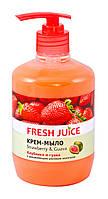 Крем-мыло Fresh Juice Strawberry & Guava - 460 мл.