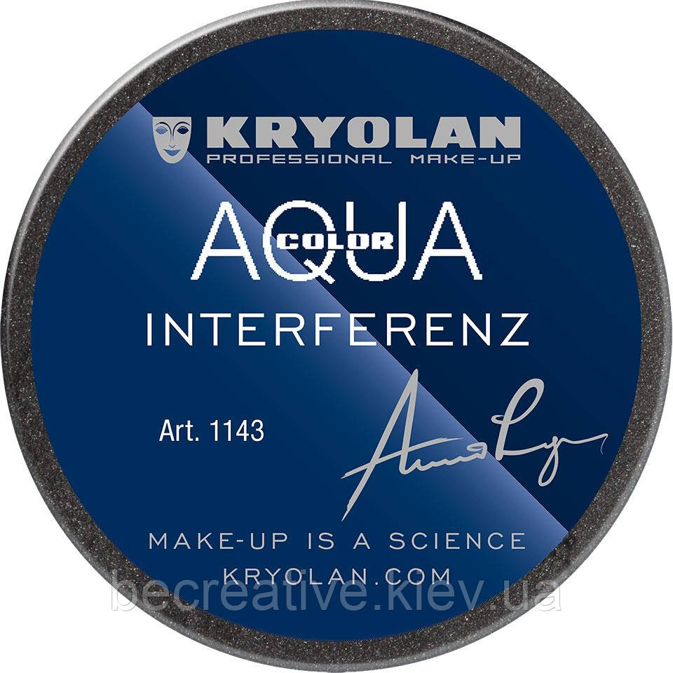 Глянцевый аквагрим AQUACOLOR INTERFERENZ, 55 мл (оттенок 071 G)
