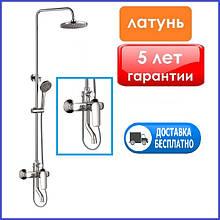 Душевая система (колонна) с верхним и ручным душем со смесителем для ванны-душа с поворотным изливом НВVіtо
