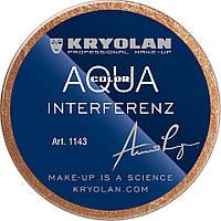 Глянцевый аквагрим AQUACOLOR INTERFERENZ, 55 мл (оттенок bronze G)