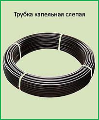 Крапельна трубка сліпа Presto-PS діаметр 16 мм, довжина 100 м (TS100-16)