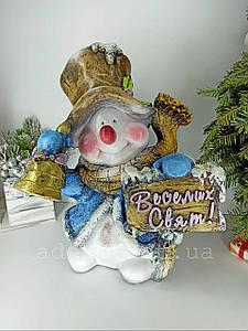 Декоративна статуетка Сніговик Бажаю щастя 45 см
