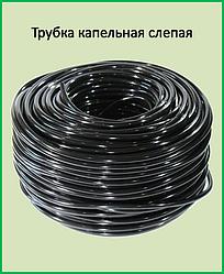 """Крапельна трубка сліпа Presto-PS для крапельниці """"Спиця"""" діаметр 3,2 мм довжина 200 м (3-07B)"""