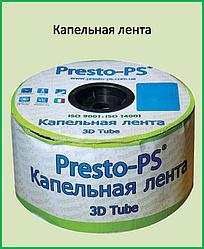 Капельная лента Presto-PS эмиттерная 3D Tube капельницы через 20 см, расход 2.7 л/ч, длина 2000 м (3D-20-2000)