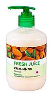 Крем-мыло с увлажняющим молочком Fresh Juice Almond - 460 мл.