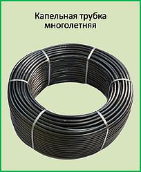 Крапельна трубка багаторічна Presto-PS з крапельницями через 20 см довжина 200 м (MCL-20-200)
