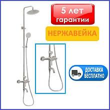 Душевая система (колонна) со смесителем нержавейка Mixxus SUS-009-J