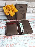 Обкладинка (портмоне, холдер) для документів мисливця зі шкіри від SSI Leather