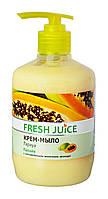 Крем-мыло с увлажняющим молочком Fresh Juice Papaya (папайя) - 460 мл.
