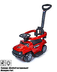 Машина Толокар Красный