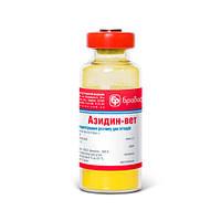 Азидин-вет 2,4 г Бровафарма