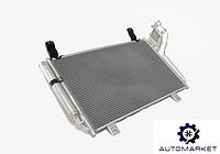 Радиатор кондиционера Mazda CX-5 2012-2016
