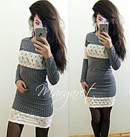 Платье из трикотажа со вставками белой вязки
