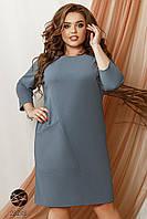 Платье с накладным карманом 48-50/бордовый