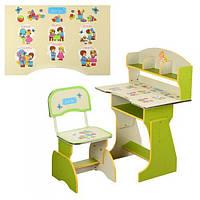 Детская парта со стульчиком растишка HB 2070 UK-07-2-7 зеленая (стол-парта)