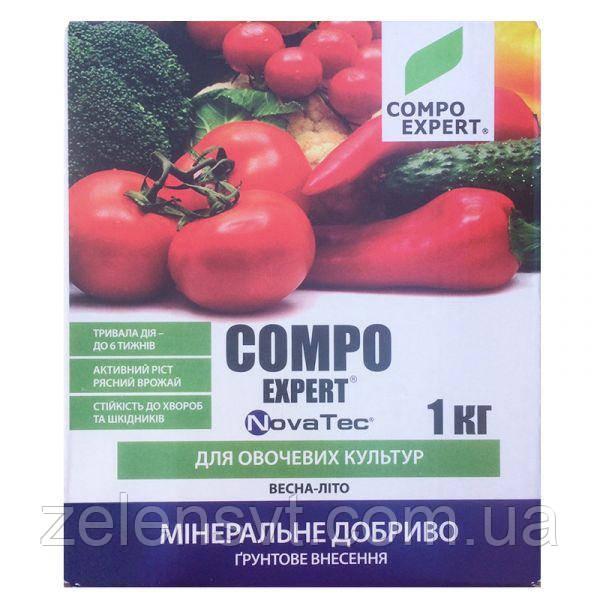 Добриво COMPO EXPERT NovaTec для овочевих культур (1 кг)