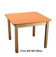 """Столик детский из дерева """"Творчество"""" (оранжевый)"""