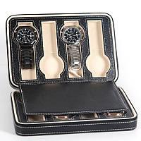 Шкатулка органайзер для хранения часов