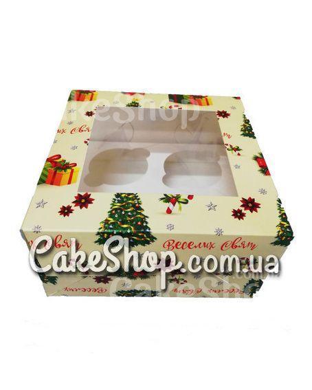 Коробка на 4 кекса Новогодняя елка, 17х17х9 см