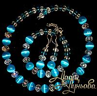Комплект Касандра (синій)