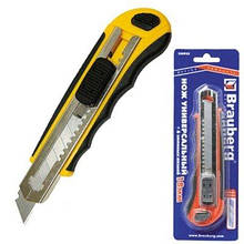 Нож канцелярский со сменными лезвиями SKL32-276063