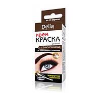 Крем-краска для бровей и ресниц, темно- коричневая Delia Brow Dye Brown 3.0