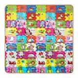 Развивающий детский коврик двухсторонний 4FIZJO Kids 180 x 180 x 1 см SKL41-277898, фото 4