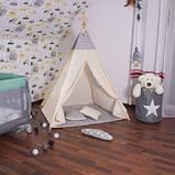 Детская палатка вигвам Springos Tipi Xxl White/Grey SKL41-277683, фото 3