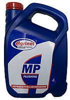 Масло промывочное Agrinol MP Flushing 4L