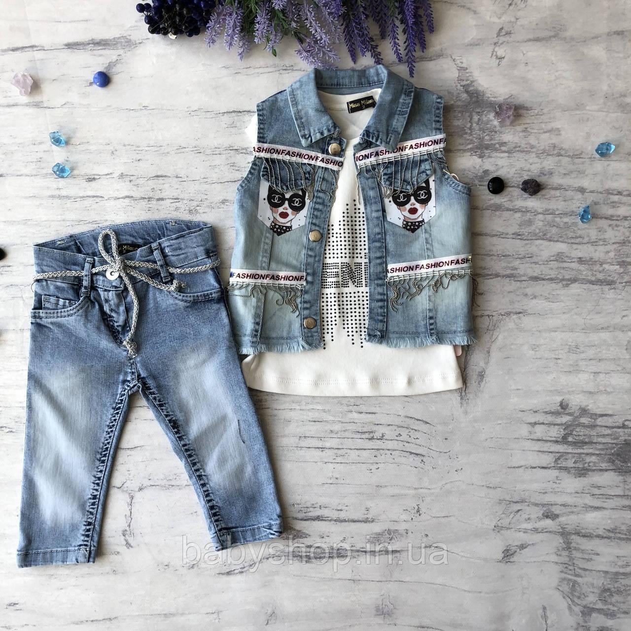 Летний джинсовый костюм на девочку 585. Размер 92 см, 98 см, 104 см, 110 см