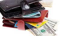 Как подобрать портмоне или кошелек