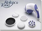 Ручной массажер Relax and Tone Deluxe - 12 насадок, фото 5