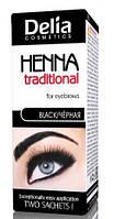 Краска для бровей 1.0 Черная Delia Cosmetics