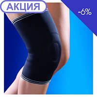 Бандаж на колено с силиконовым кольцом (Osd)