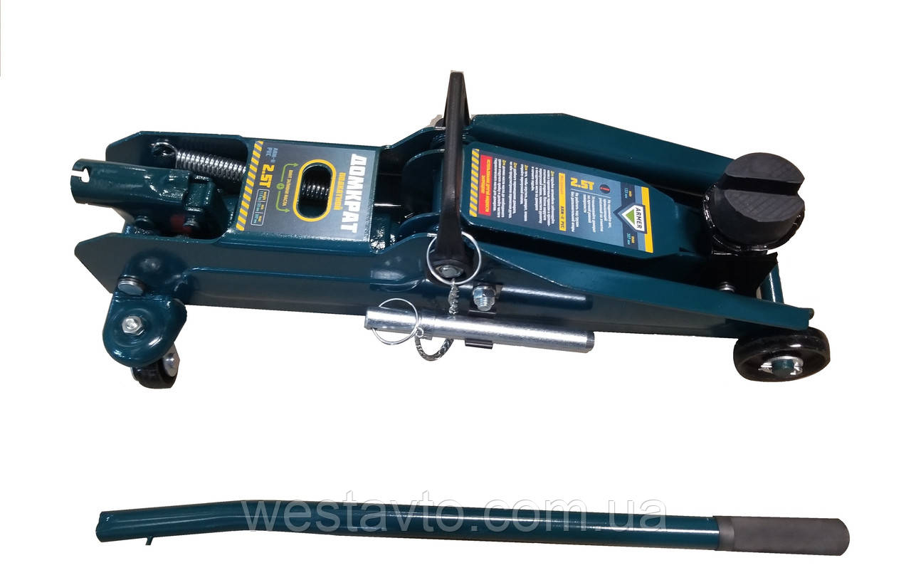 Домкрат подкатной, 2,5т., Н=133/387 11,5 кг, с предохранителем