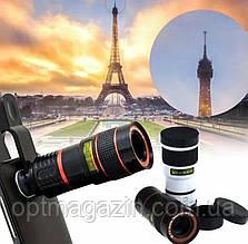 Об'єктив-телескоп для камери мобільного телефону 8х (мобільний телескоп)