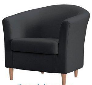 Кресло TULLSTA на деревянных ножках