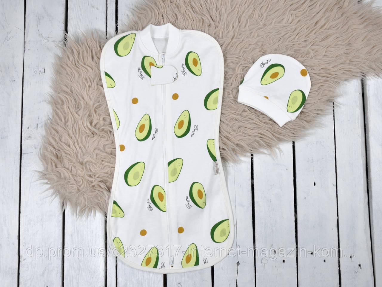Евро-пеленка на молнии Magbaby c шапочкой Part Авокадо 0-3 мес