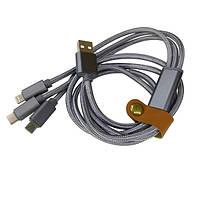 Универсальный кабель OTG для зарядки 3 в 1 Type c Micro USB iPhone; iPad; iPod 8pin Lightning нейлон Серый